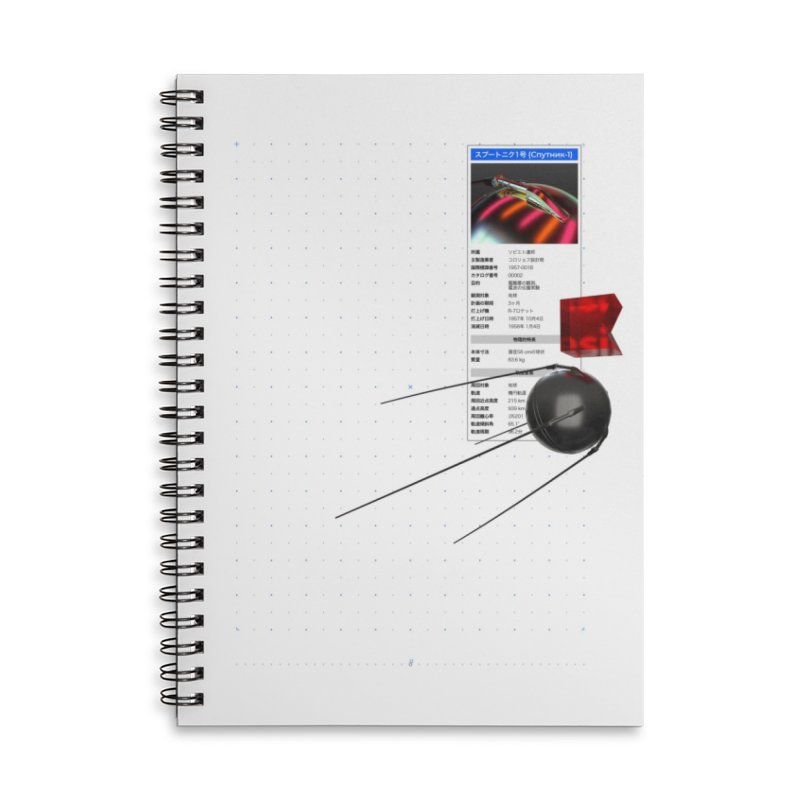 grd-s1 Accessories Lined Spiral Notebook by ゴロキ | GORODKEY | GRDK Clothing