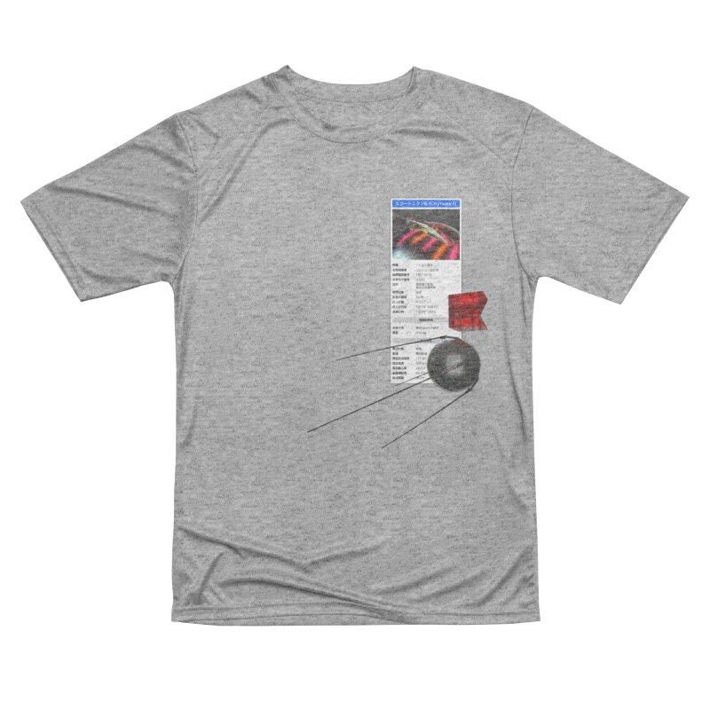 grd-s1 Men's Performance T-Shirt by ゴロキ | GORODKEY | GRDK Clothing
