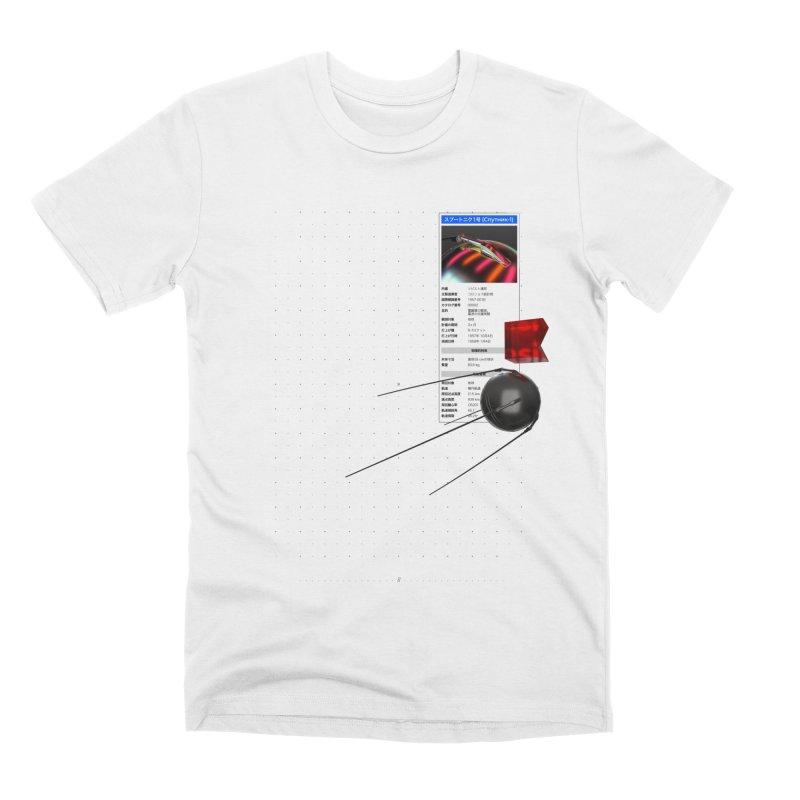 grd-s1 Men's Premium T-Shirt by ゴロキ | GORODKEY | GRDK Clothing