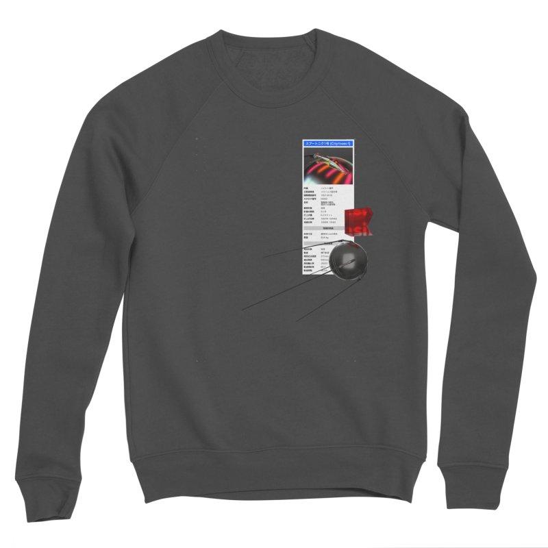 grd-s1 Women's Sponge Fleece Sweatshirt by ゴロキ | GORODKEY | GRDK Clothing