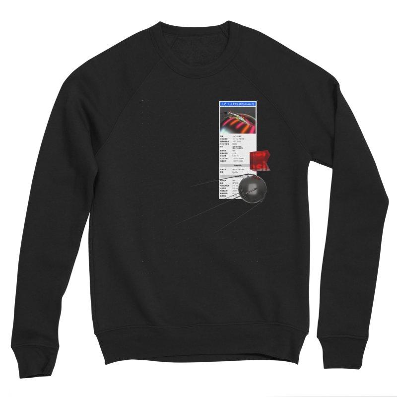 grd-s1 Men's Sponge Fleece Sweatshirt by ゴロキ | GORODKEY | GRDK Clothing