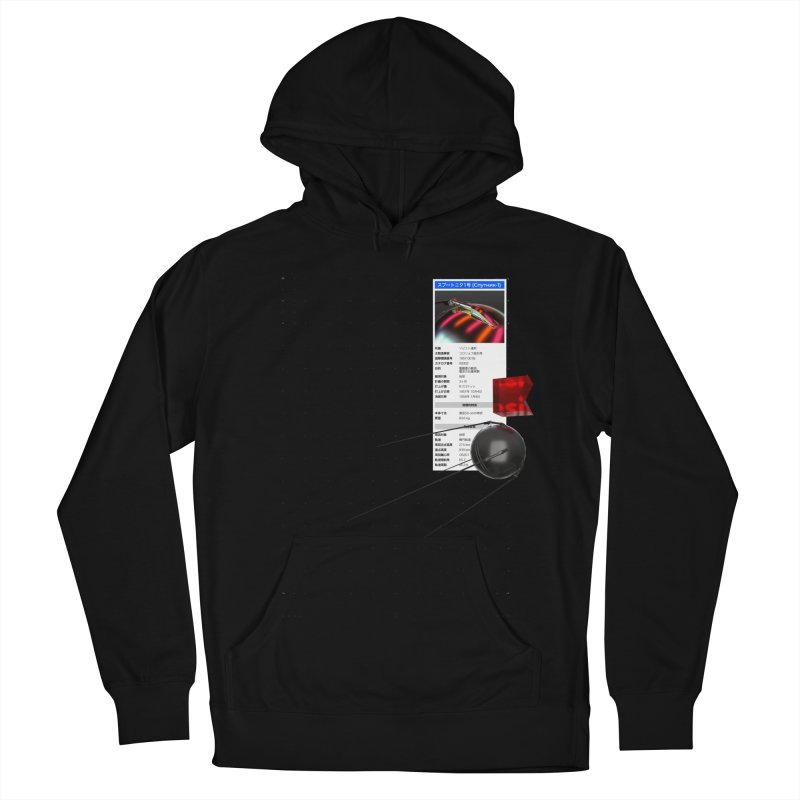 grd-s1 Women's French Terry Pullover Hoody by СУПЕР* / SUPER*