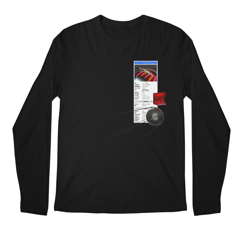 grd-s1 Men's Regular Longsleeve T-Shirt by СУПЕР* / SUPER*