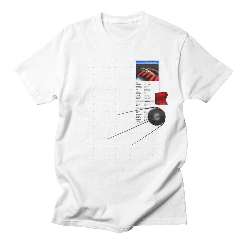 grd-s1 Women's Regular Unisex T-Shirt by СУПЕР* / SUPER*