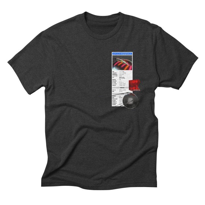 grd-s1 Men's Triblend T-Shirt by СУПЕР* / SUPER*