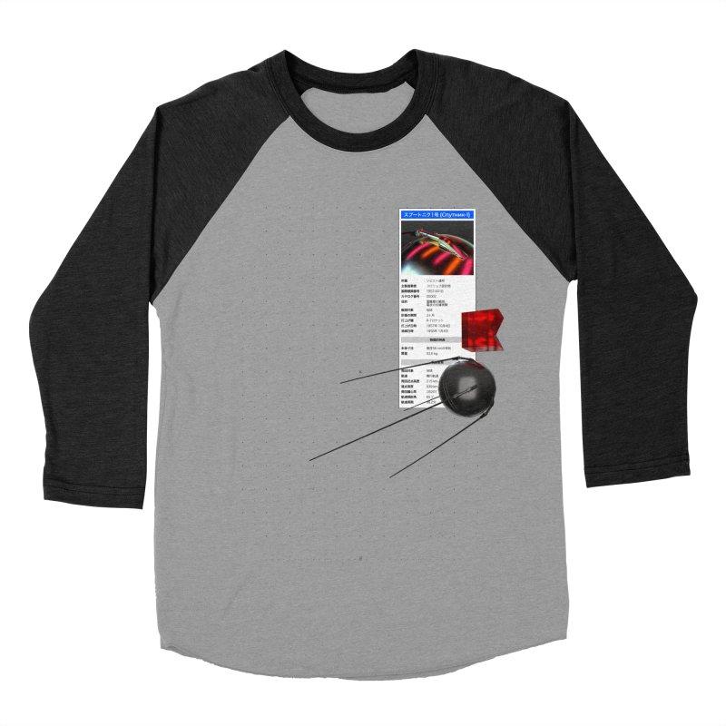 grd-s1 Women's Baseball Triblend Longsleeve T-Shirt by СУПЕР* / SUPER*