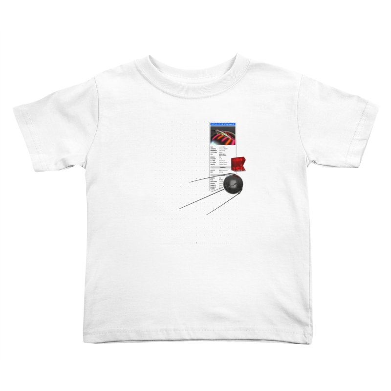 grd-s1 Kids Toddler T-Shirt by ゴロキ | GORODKEY | GRDK Clothing
