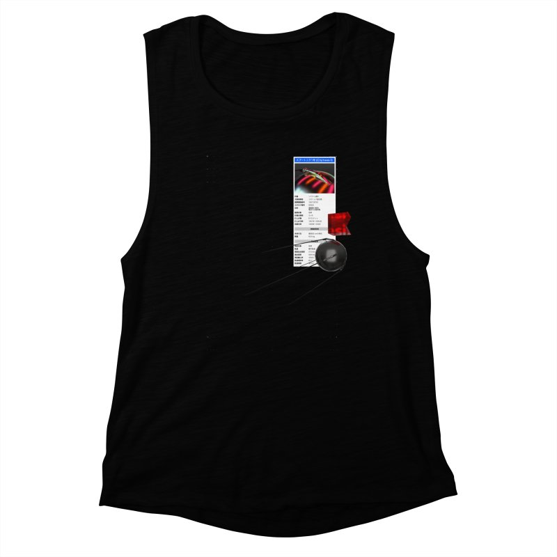 grd-s1 Women's Muscle Tank by ゴロキ | GORODKEY | GRDK Clothing