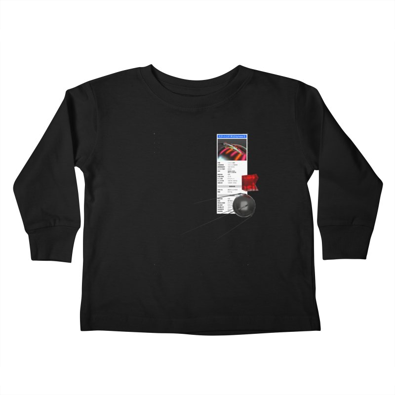 grd-s1 Kids Toddler Longsleeve T-Shirt by ゴロキ | GORODKEY | GRDK Clothing