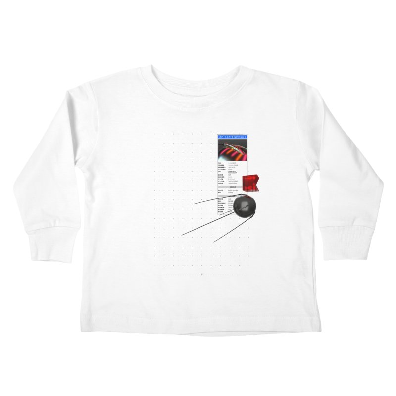 grd-s1 Kids Toddler Longsleeve T-Shirt by ゴロキ | GORODKEY | GRDK Clothing