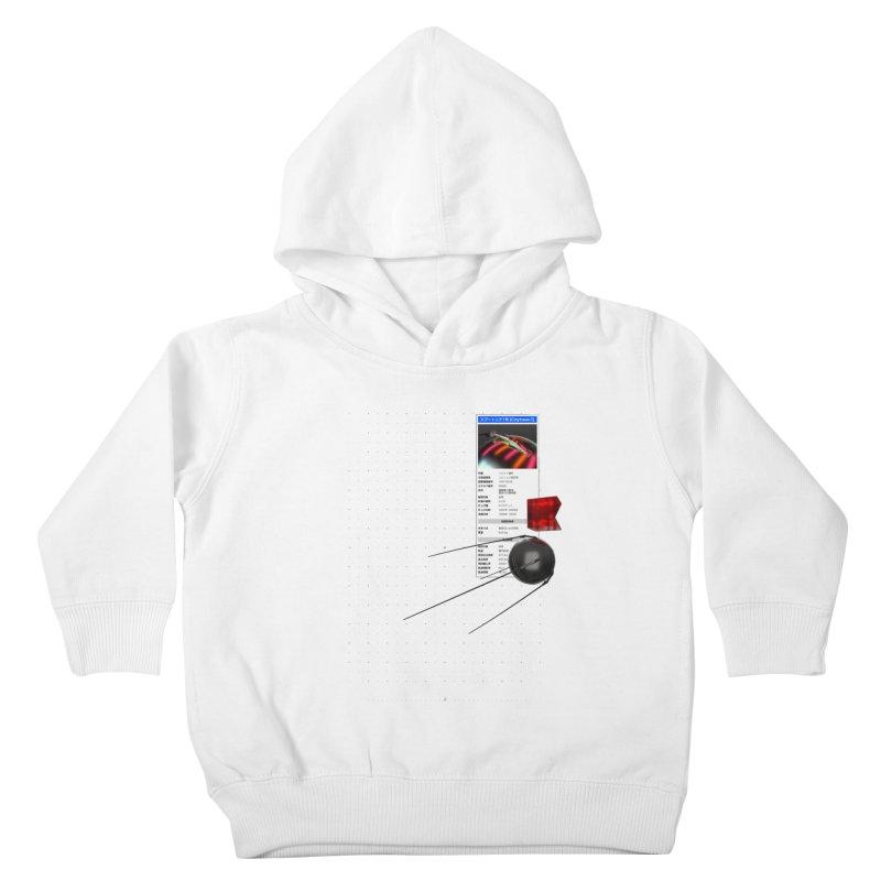 grd-s1 Kids Toddler Pullover Hoody by ゴロキ | GORODKEY | GRDK Clothing