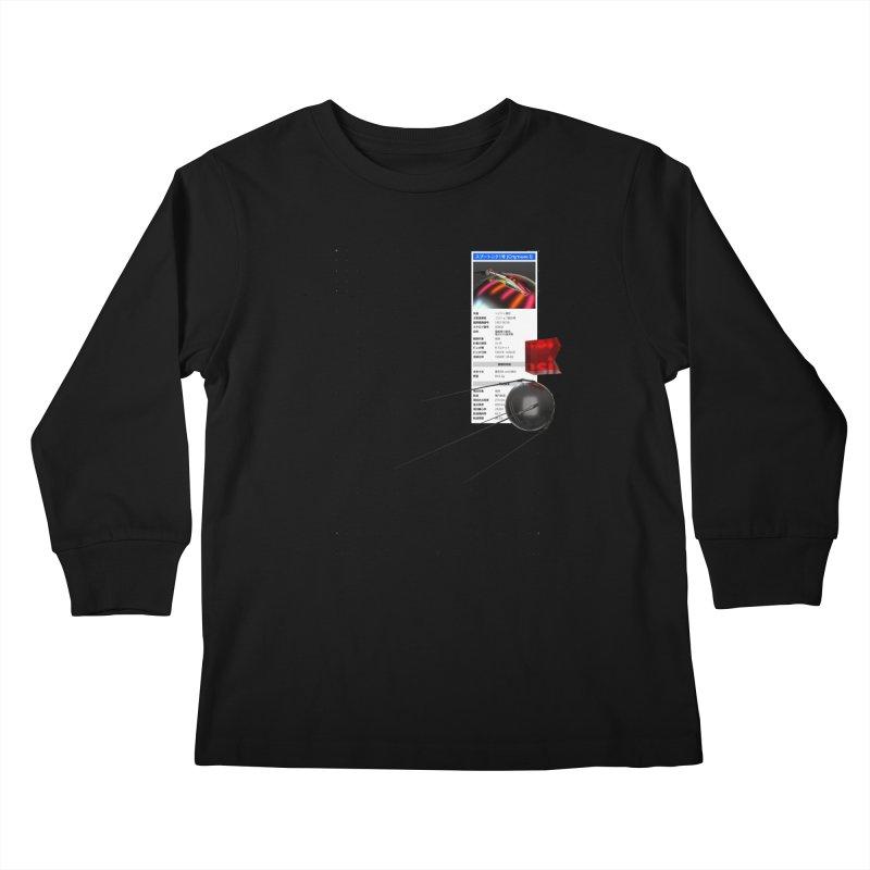 grd-s1 Kids Longsleeve T-Shirt by ゴロキ | GORODKEY | GRDK Clothing
