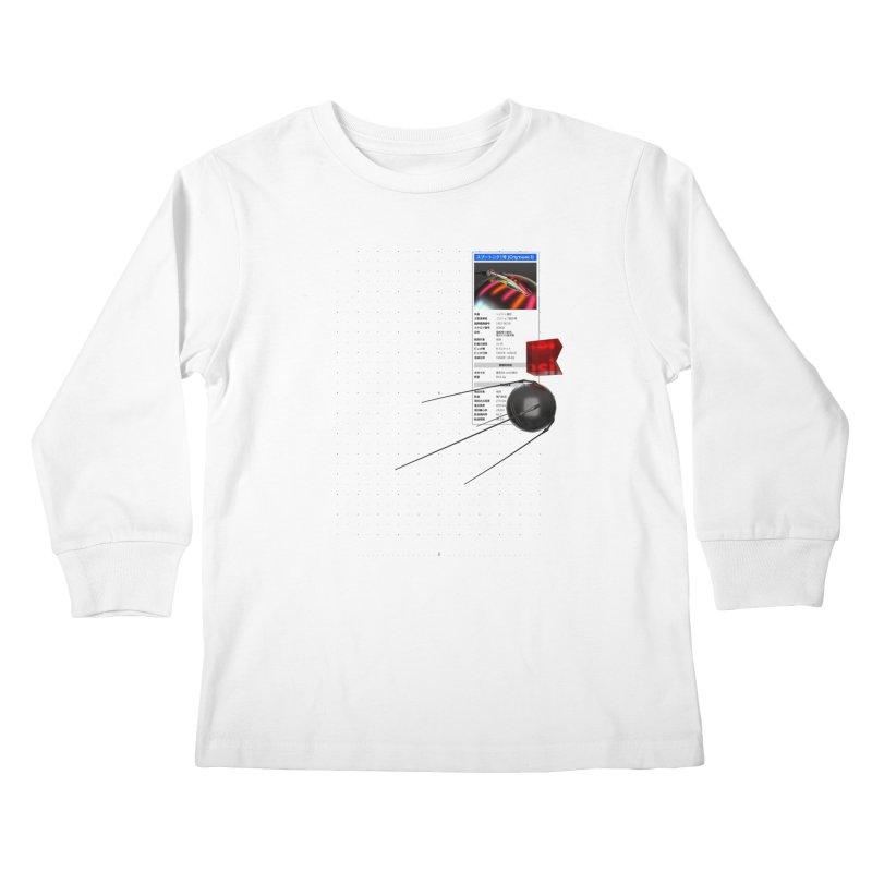 grd-s1 Kids Longsleeve T-Shirt by ゴロキ   GORODKEY   GRDK Clothing