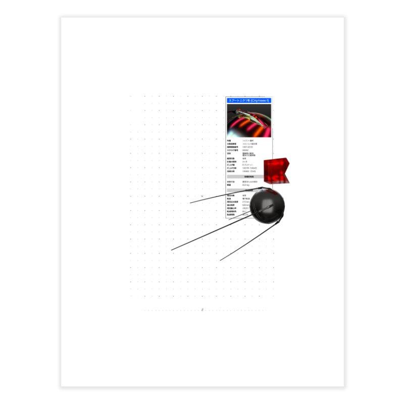 grd-s1 Home Fine Art Print by ゴロキ | GORODKEY | GRDK Clothing