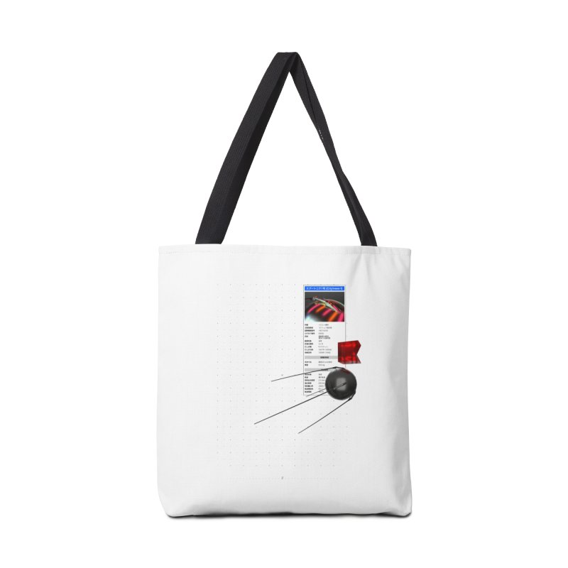grd-s1 Accessories Tote Bag Bag by ゴロキ | GORODKEY | GRDK Clothing