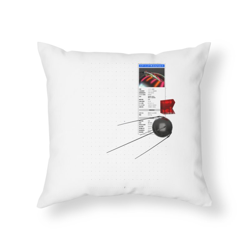 grd-s1 Home Throw Pillow by ゴロキ | GORODKEY | GRDK Clothing