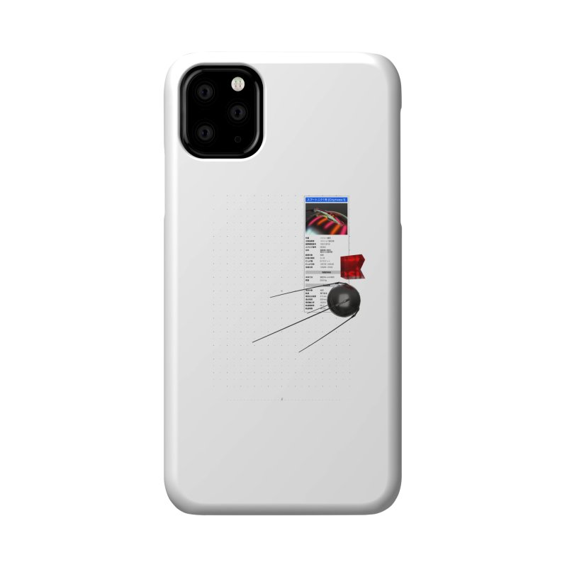 grd-s1 Accessories Phone Case by ゴロキ | GORODKEY | GRDK Clothing