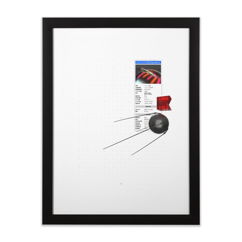 grd-s1 Home Framed Fine Art Print by СУПЕР* / SUPER*