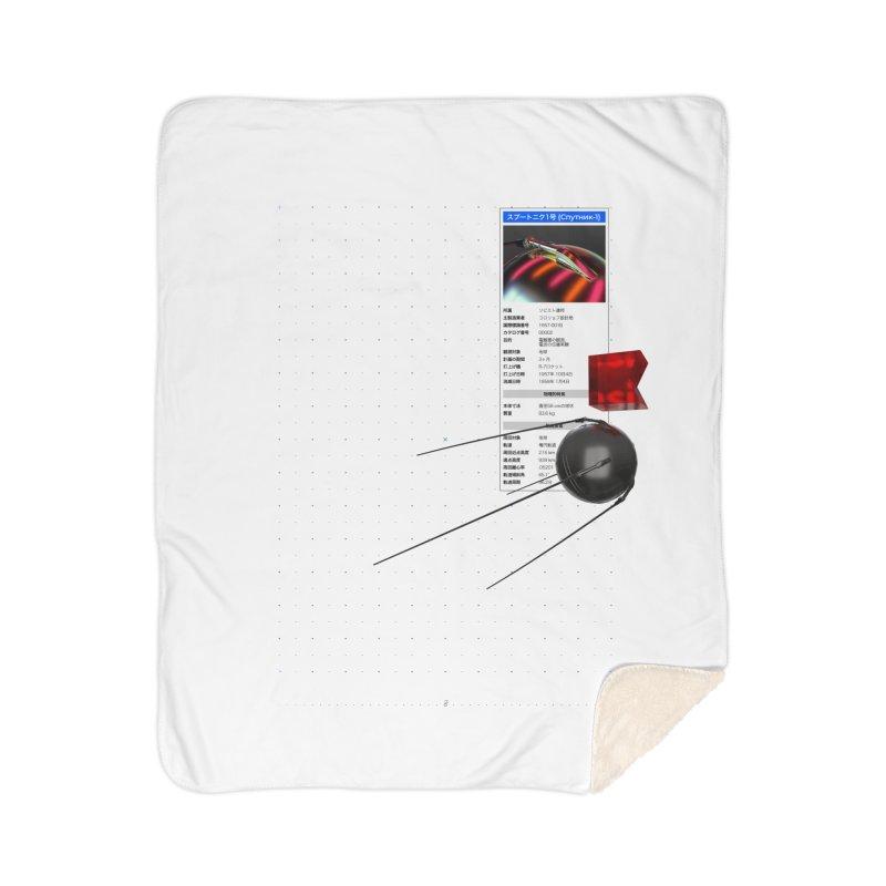 grd-s1 Home Sherpa Blanket Blanket by ゴロキ | GORODKEY | GRDK Clothing
