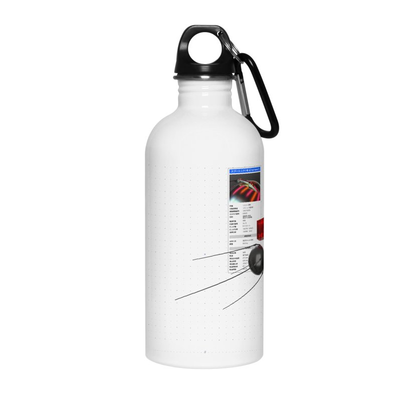 grd-s1 Accessories Water Bottle by ゴロキ | GORODKEY | GRDK Clothing