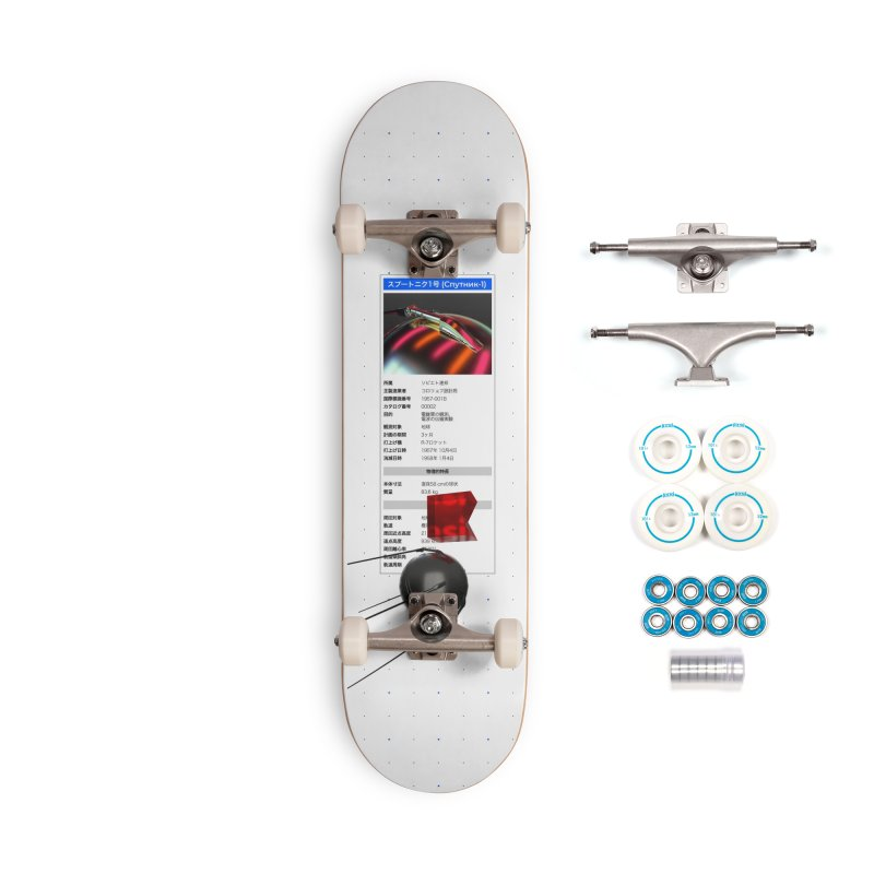 grd-s1 Accessories Complete - Basic Skateboard by ゴロキ | GORODKEY | GRDK Clothing