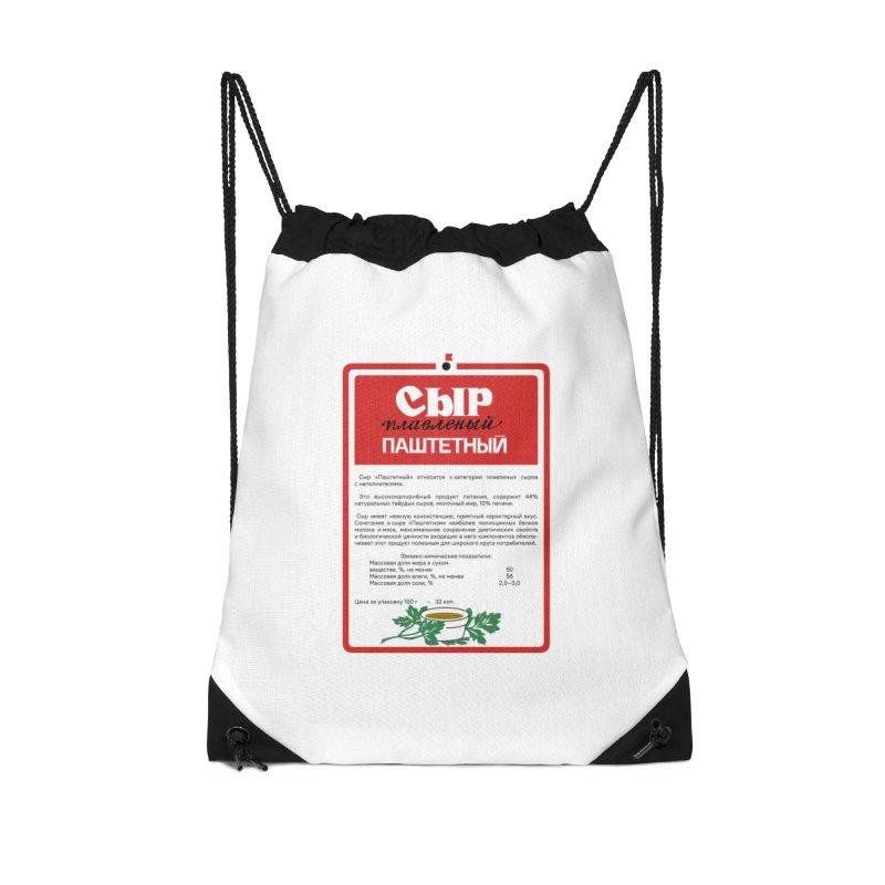 Cheese Accessories Bag by ゴロキ   GORODKEY   GRDK Wear & Clothing