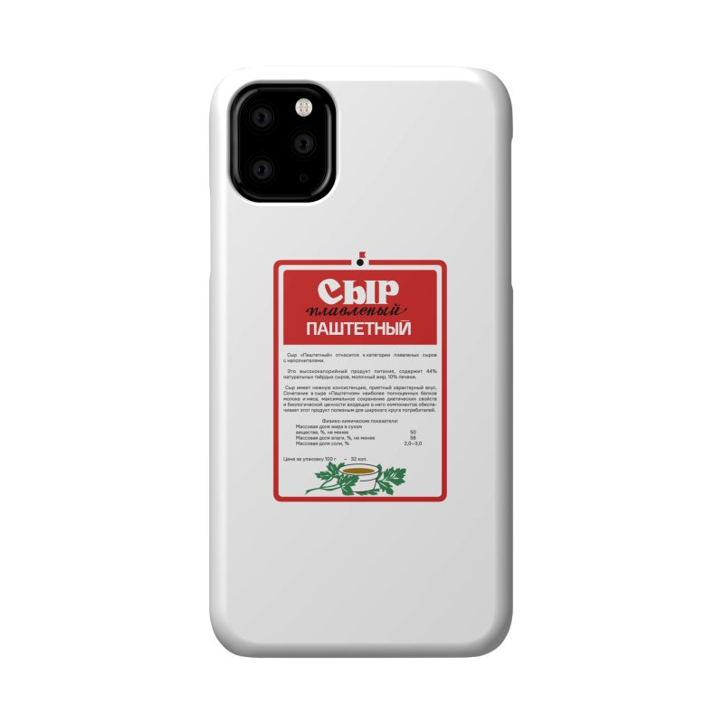 cheese Accessories Phone Case by ゴロキ | GORODKEY | GRDK Clothing