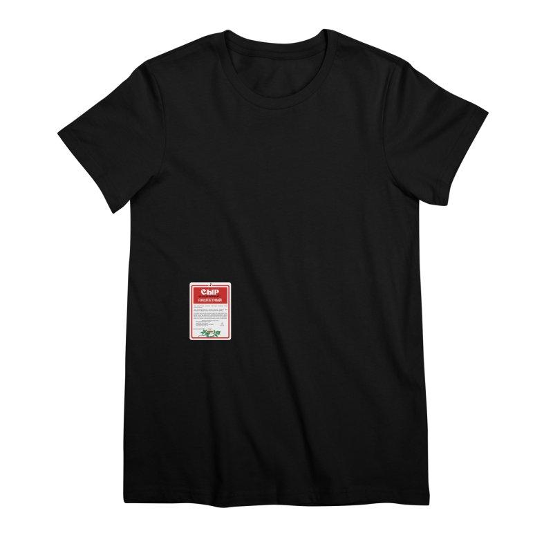 cheese Women's Premium T-Shirt by ゴロキ | GORODKEY | GRDK Clothing