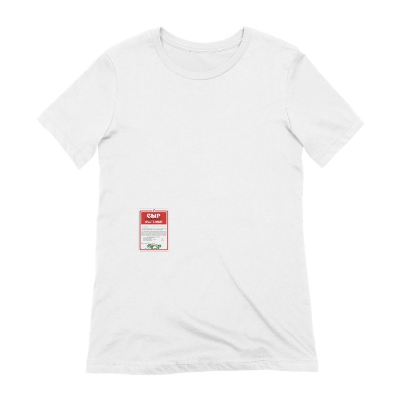 cheese Women's Extra Soft T-Shirt by СУПЕР* / SUPER*
