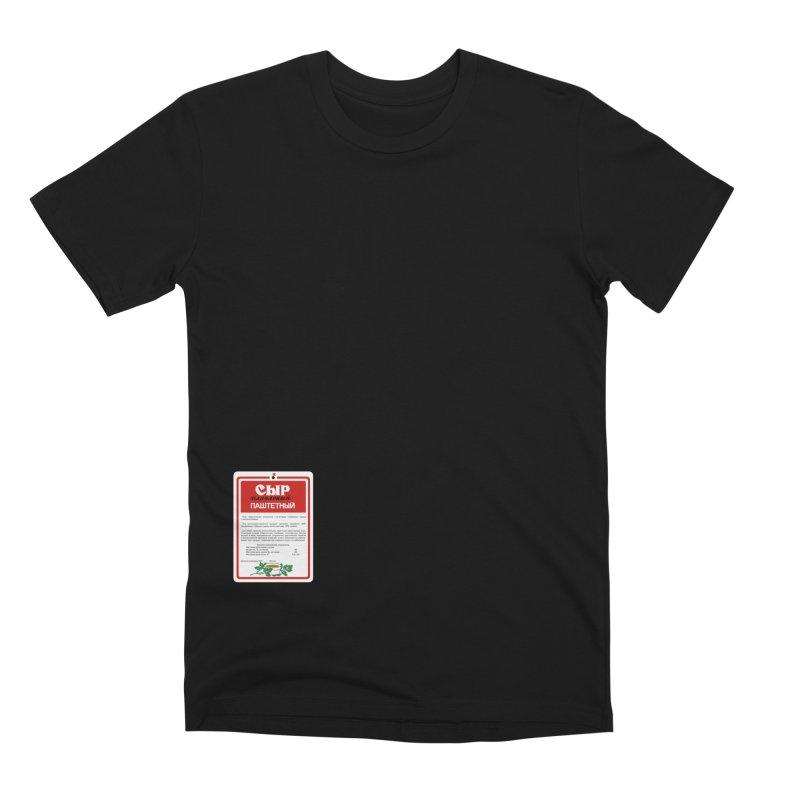 cheese Men's Premium T-Shirt by ゴロキ | GORODKEY | GRDK Clothing