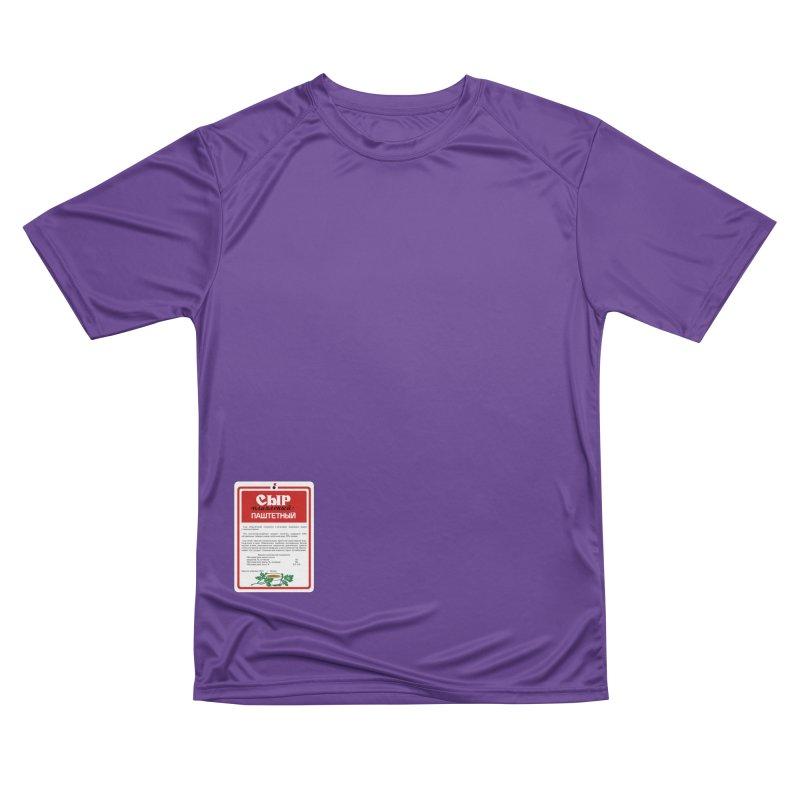 cheese Men's Performance T-Shirt by ゴロキ | GORODKEY | GRDK Clothing