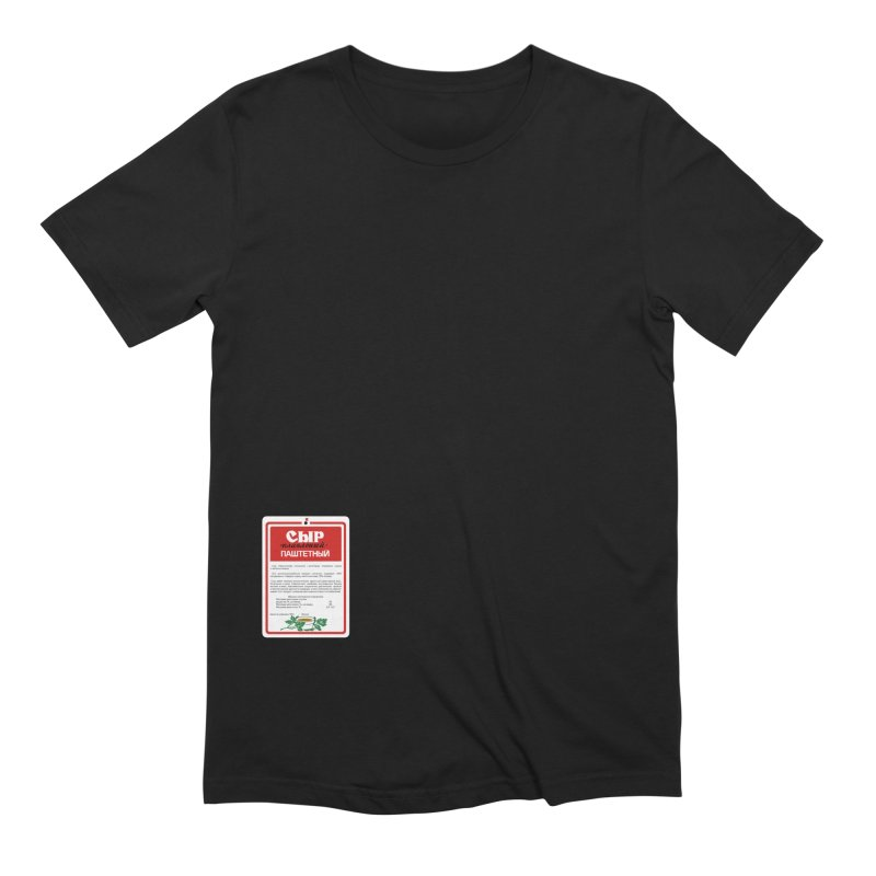 cheese Men's Extra Soft T-Shirt by СУПЕР* / SUPER*