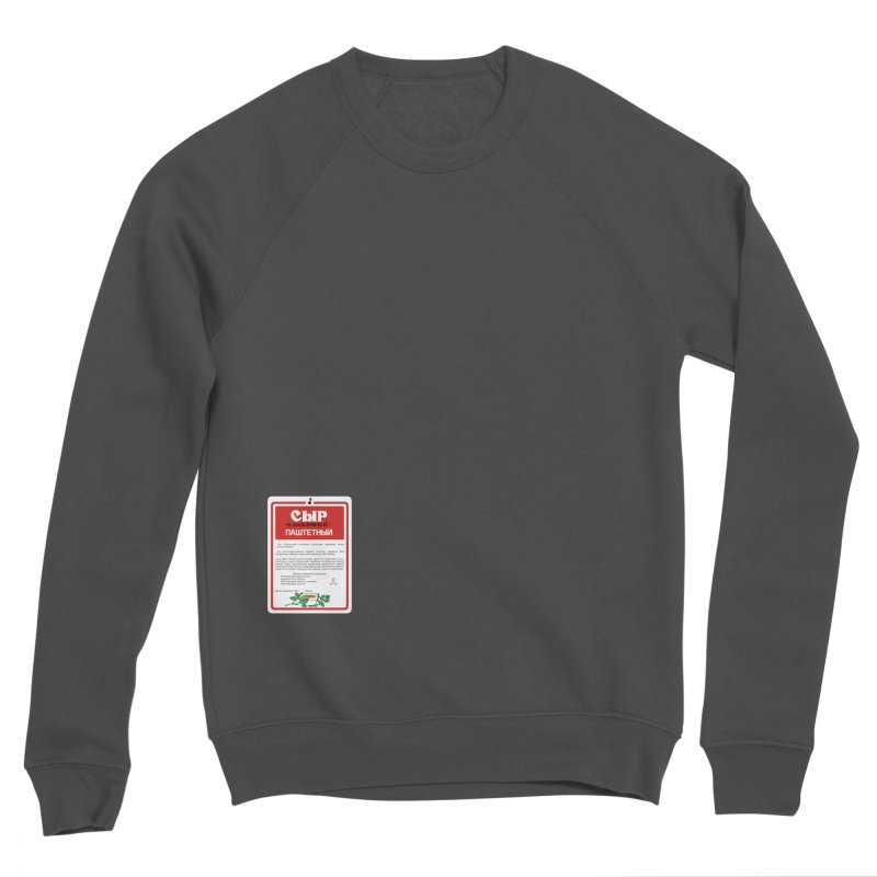 cheese Men's Sponge Fleece Sweatshirt by ゴロキ | GORODKEY | GRDK Clothing