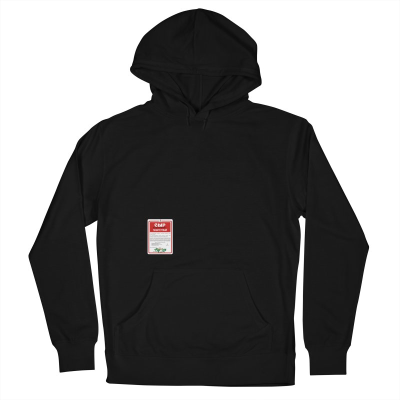 cheese Men's French Terry Pullover Hoody by ゴロキ | GORODKEY | GRDK Clothing