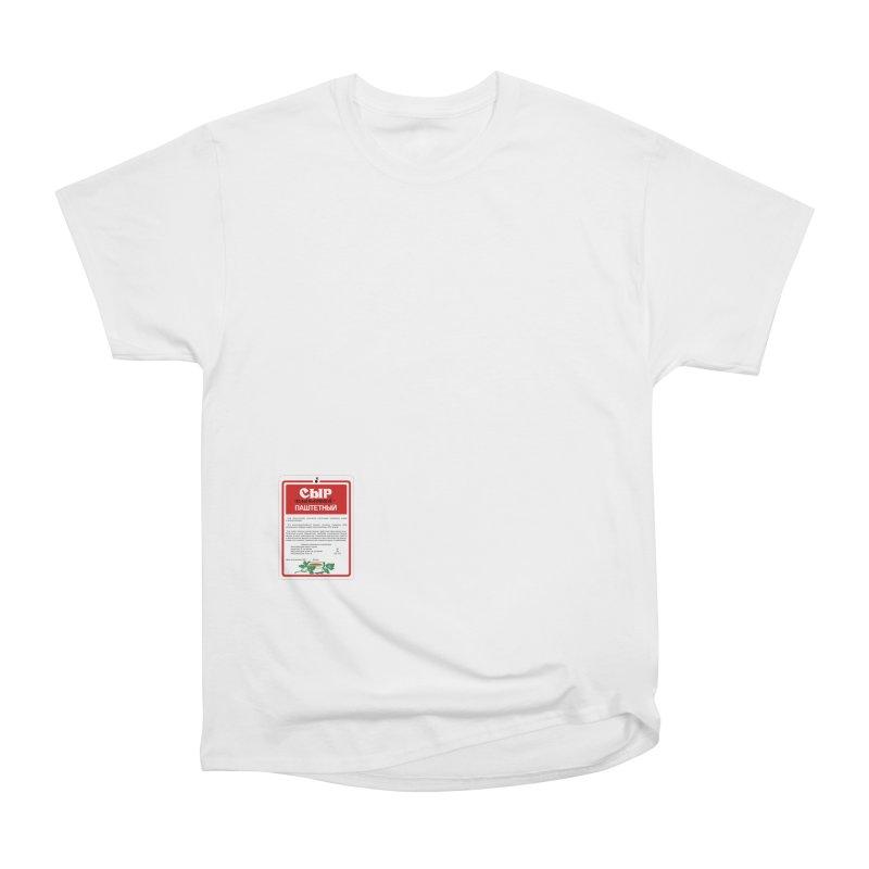 cheese Men's Heavyweight T-Shirt by ゴロキ | GORODKEY | GRDK Clothing