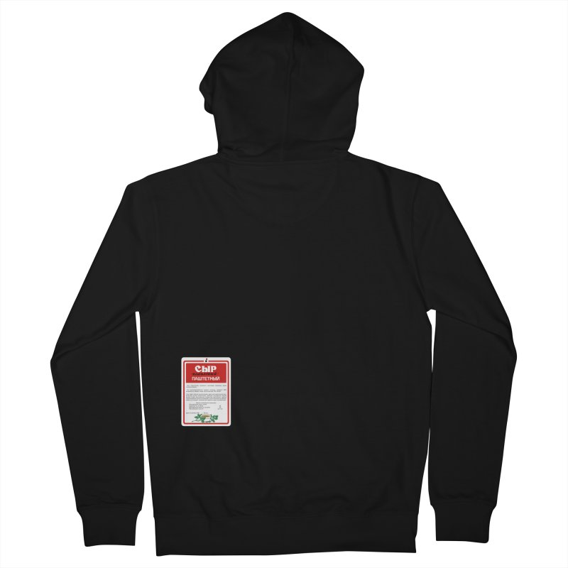 cheese Men's French Terry Zip-Up Hoody by СУПЕР* / SUPER*