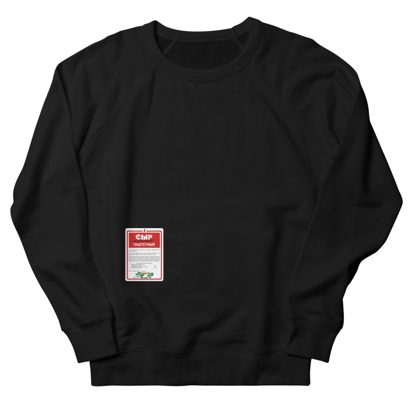cheese Men's French Terry Sweatshirt by ゴロキ | GORODKEY | GRDK Clothing