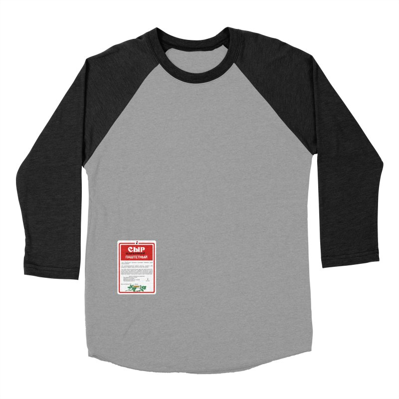 cheese Women's Baseball Triblend Longsleeve T-Shirt by ゴロキ | GORODKEY | GRDK Clothing