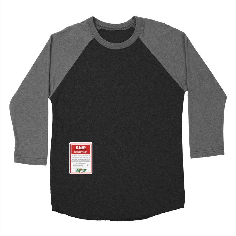 cheese Men's Baseball Triblend Longsleeve T-Shirt by ゴロキ | GORODKEY | GRDK Clothing