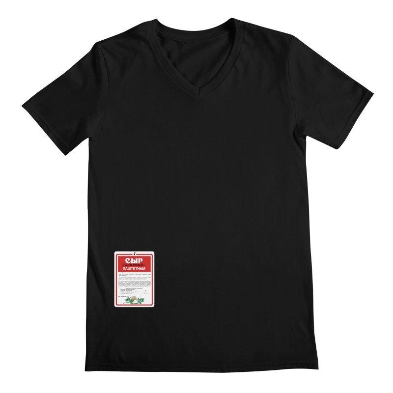 cheese Men's Regular V-Neck by ゴロキ | GORODKEY | GRDK Clothing