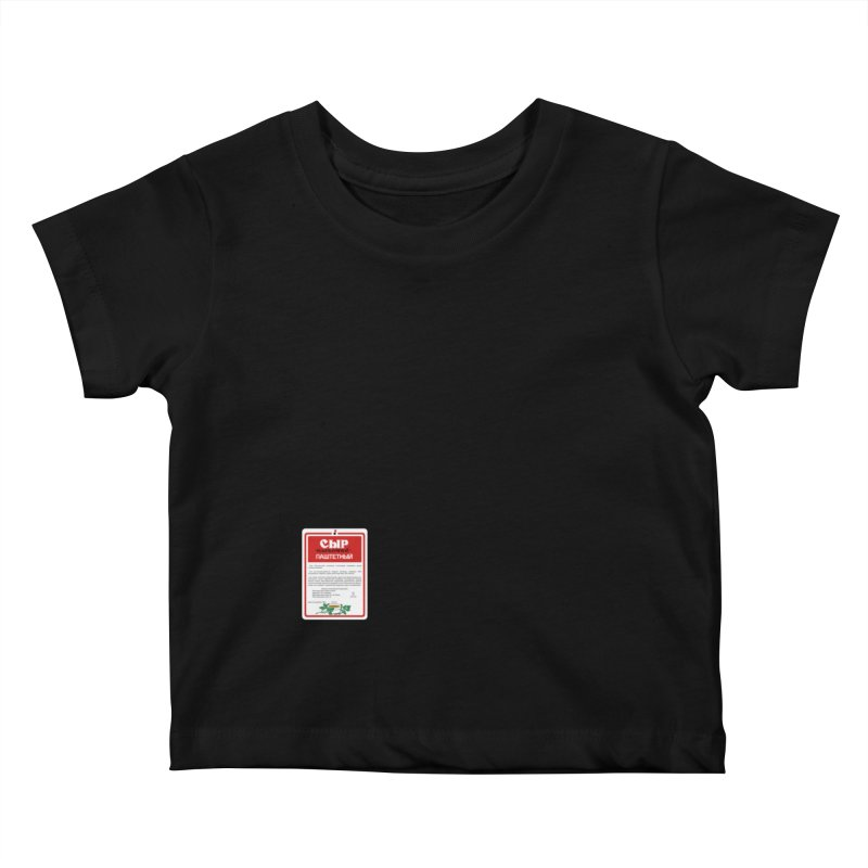 cheese Kids Baby T-Shirt by ゴロキ | GORODKEY | GRDK Clothing