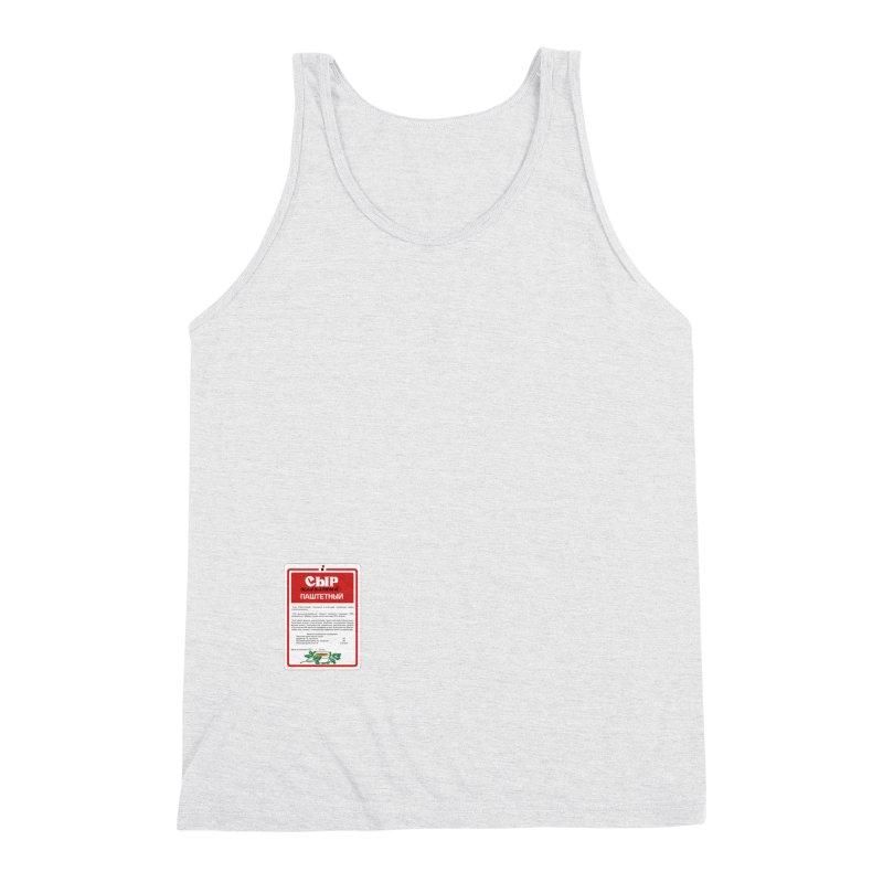 cheese Men's Triblend Tank by ゴロキ | GORODKEY | GRDK Clothing