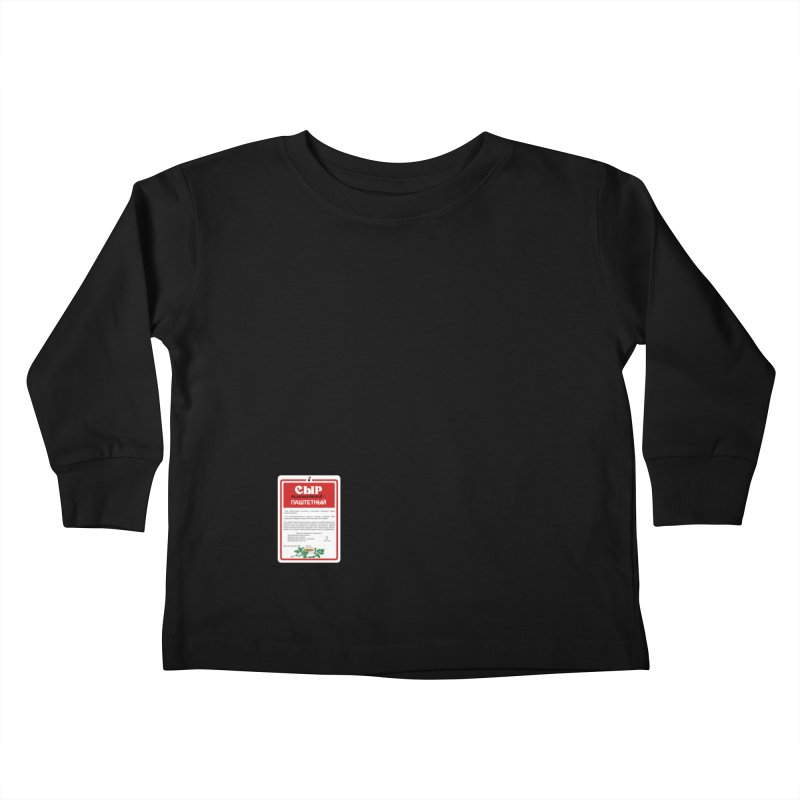 cheese Kids Toddler Longsleeve T-Shirt by ゴロキ | GORODKEY | GRDK Clothing