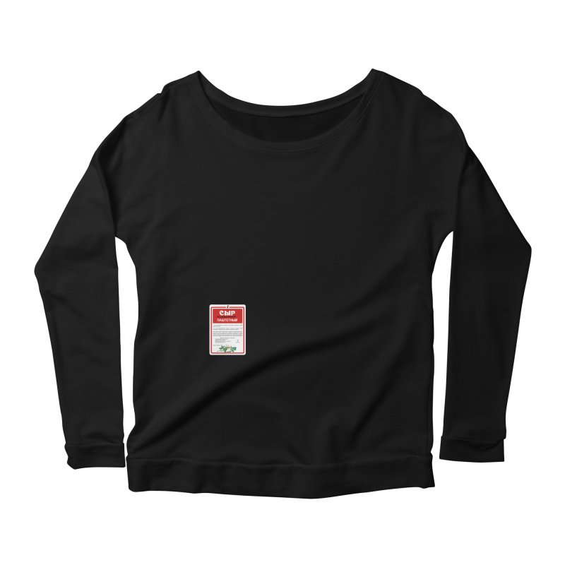 cheese Women's Scoop Neck Longsleeve T-Shirt by ゴロキ | GORODKEY | GRDK Clothing
