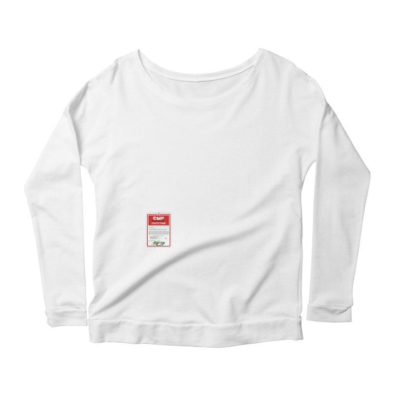 cheese Women's Scoop Neck Longsleeve T-Shirt by ゴロキ | GORODKEY | GRDK Clothing