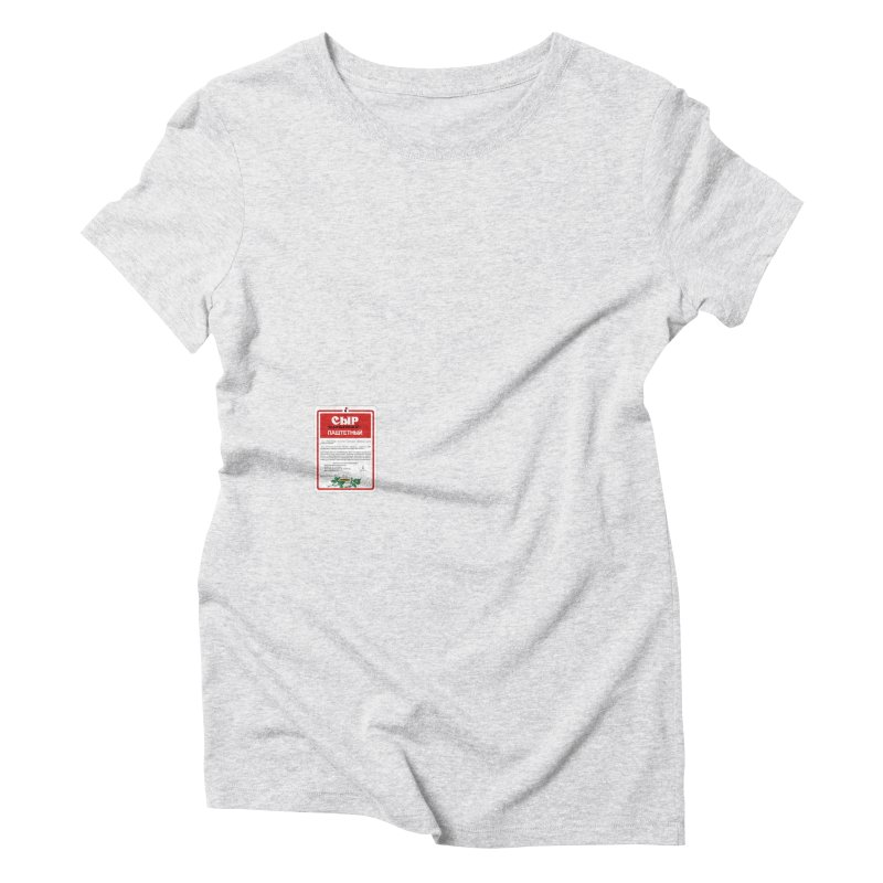 cheese Women's Triblend T-Shirt by ゴロキ | GORODKEY | GRDK Clothing