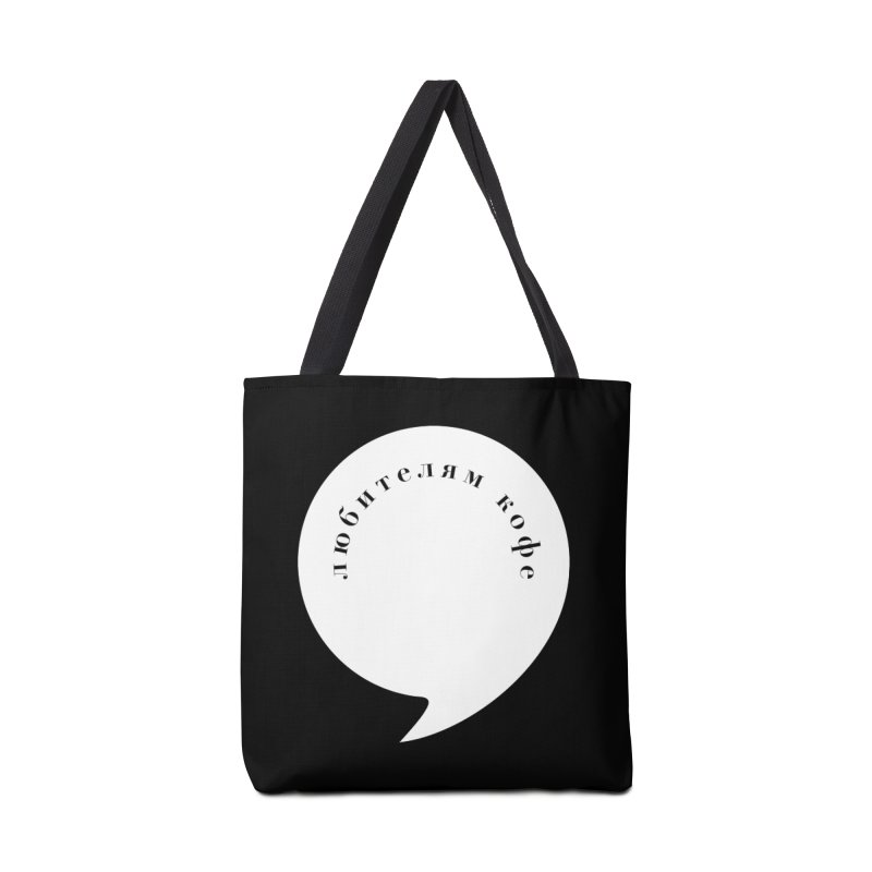 coffee Accessories Tote Bag Bag by ゴロキ | GORODKEY | GRDK Clothing