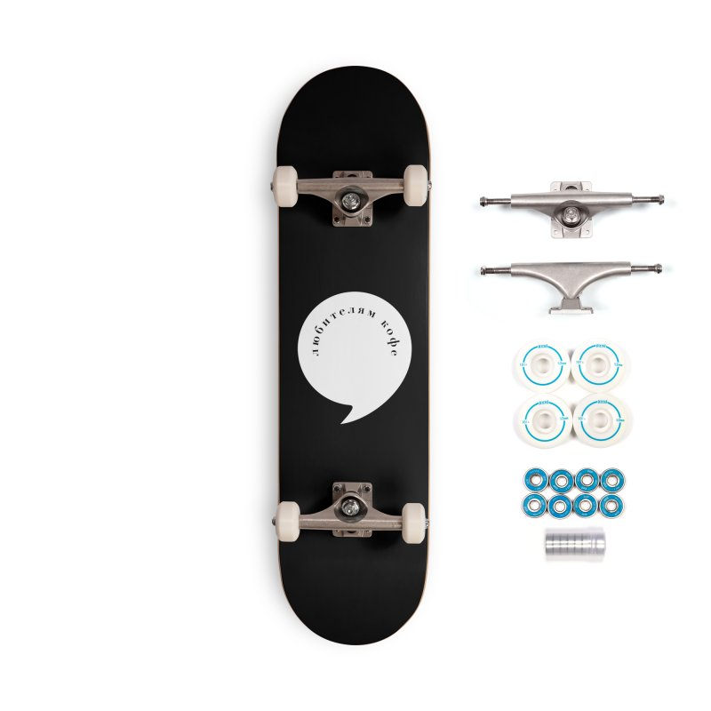coffee Accessories Complete - Basic Skateboard by ゴロキ | GORODKEY | GRDK Clothing