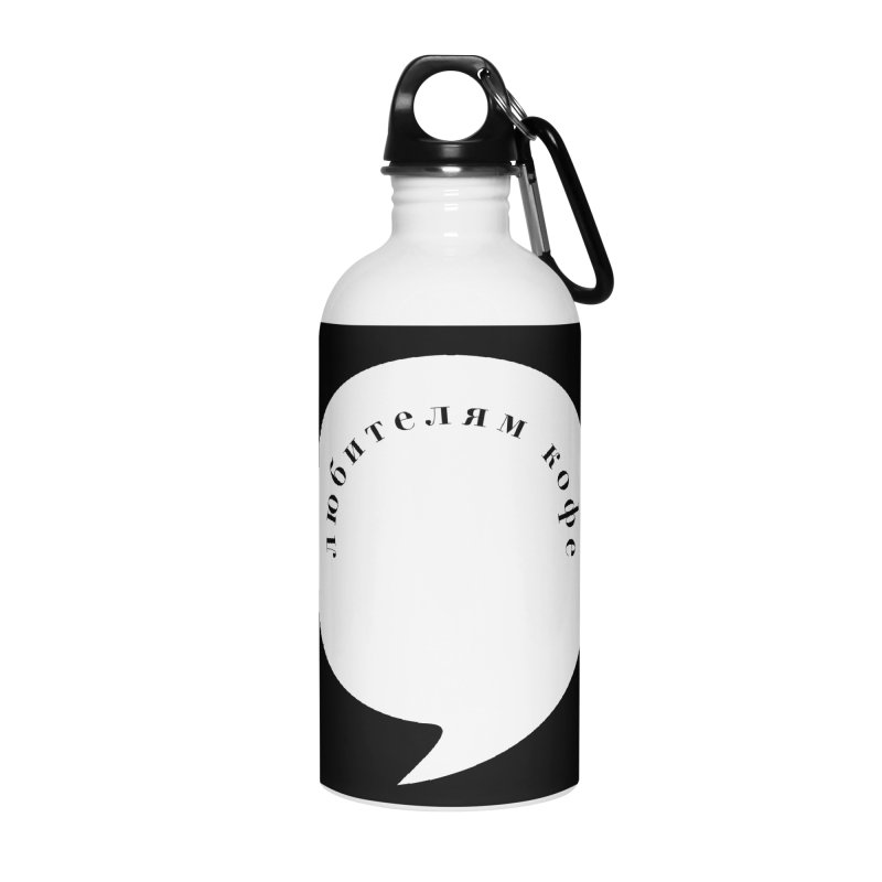 coffee Accessories Water Bottle by ゴロキ | GORODKEY | GRDK Clothing
