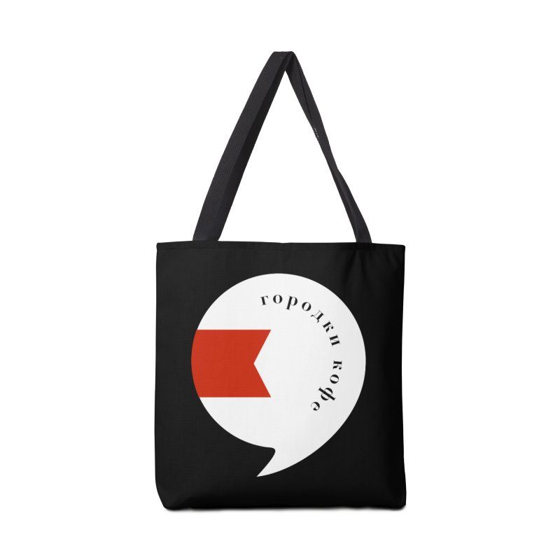 grdk coffee Accessories Tote Bag Bag by ゴロキ | GORODKEY | GRDK Clothing